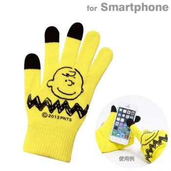 Peanuts Snoopy Characters Smartphone Designer Gloves (Charlie Brown-Yellow)
