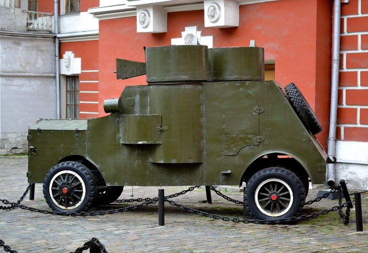A Fiat-Izhorsky armoured car (designed in 1916 in Russia, on the base of  Fiat 50 HP chassis). A view from the left side. A replica of the original armoured car exhibited before the Central Museum of the Contemporary History of Russia in Moscow. Photo by Dmitry Ivanov. 2014. #armoredcar, #fiat, #militaryvehicle, #museum, #Moscow, #RedArmy