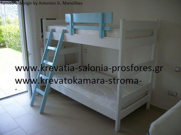 Διόροφο κρεβάτι για παιδιά από μασίφ ξύλο λάκα
