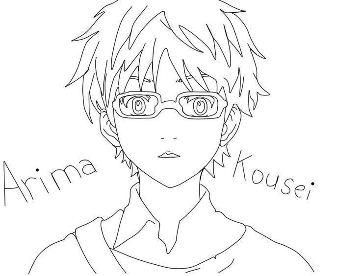 Arima kousei