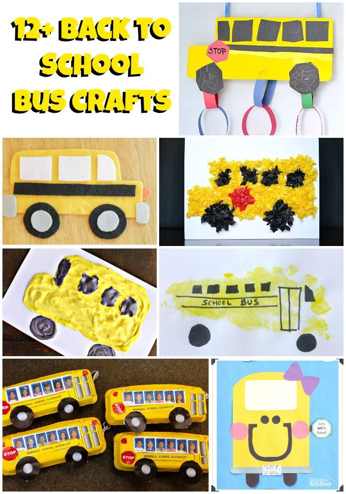 Back to School Bus Crafts
