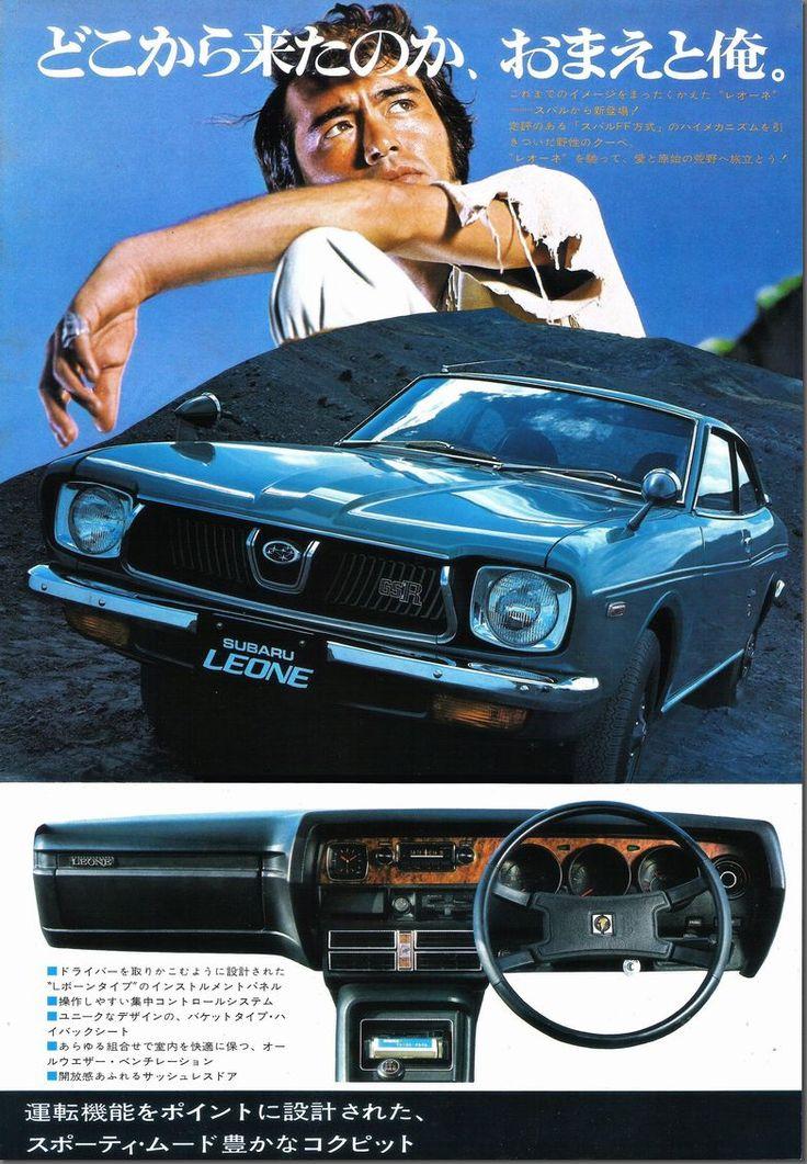 Subaru Leone Coupé GS-R