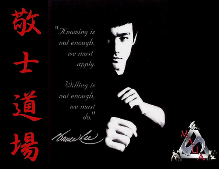 Martial ArtsQuotes Sayings, Bruce Lee Quotes, Quotes Post