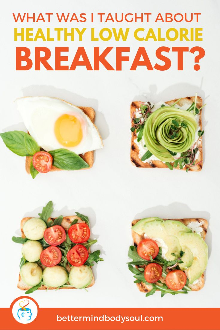 Start Your Morning Out Right With Healthy, Low Calorie Breakfast Ideas