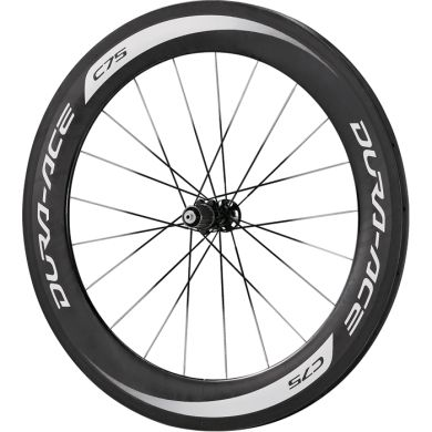 Shimano Dura Ace 9000 C75 Tubular Wheels - Pair