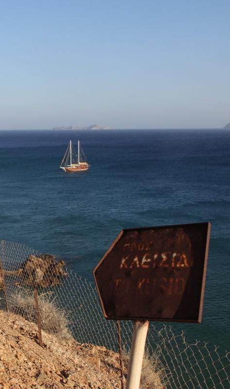 Anafi - Grèce