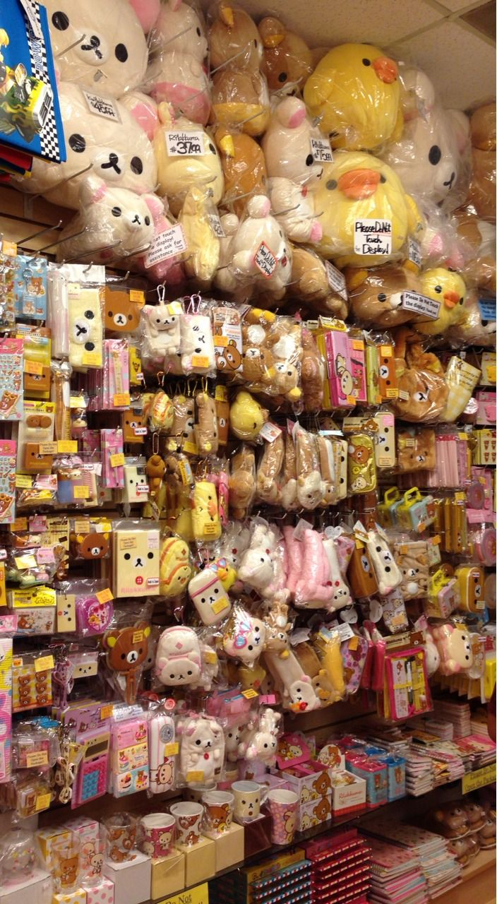 cumawo:  Rilakkuma section !! ( ͒ ु•·̫• ू ͒)