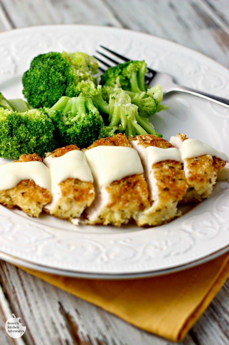 Meyer Lemon Parmesan Chicken is a great weeknight dinner option! Chicken breasts are coated in a crispy panko/Meyer lemon/Parmesan cheese breading, pan sauteed and finished with faux Hollandaise sauce.  Simple and delicious!