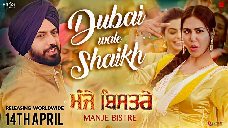 Dubai Wale Video Song - Dubai Wale Punjabi Video Song, watch latest Dubai Wale video song on vsongs, latest punjabi video song on vsongs