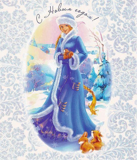 Новогодние двойные открытки