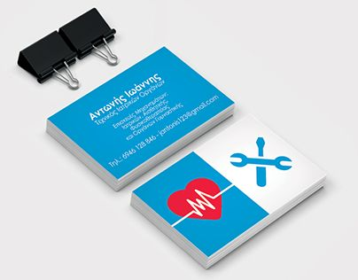 """Check out new work on my @Behance portfolio: """"Medical and Fitness Repairman"""" http://on.be.net/1U0RvQo"""