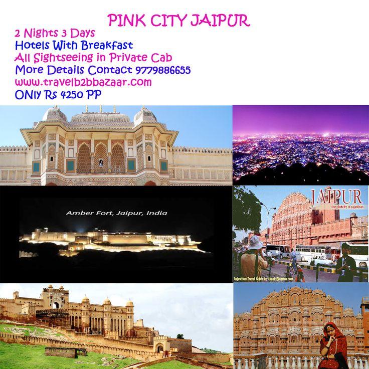 #PinkCity