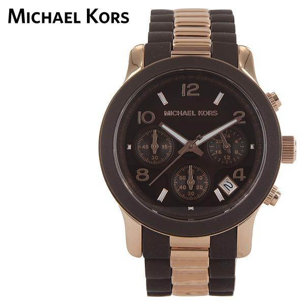 Michael Kors Runway Chronograph Ladies Watch