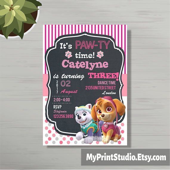 Personalized Paw Patrol Birthday Party Invitations for Girls