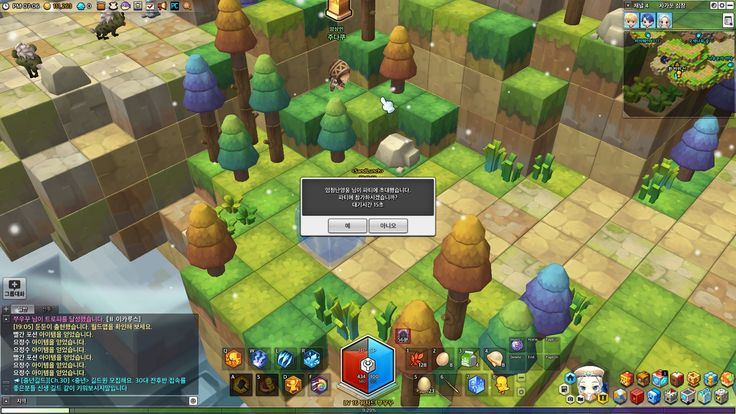 MapleStory 2: Interactions with Other Players 6