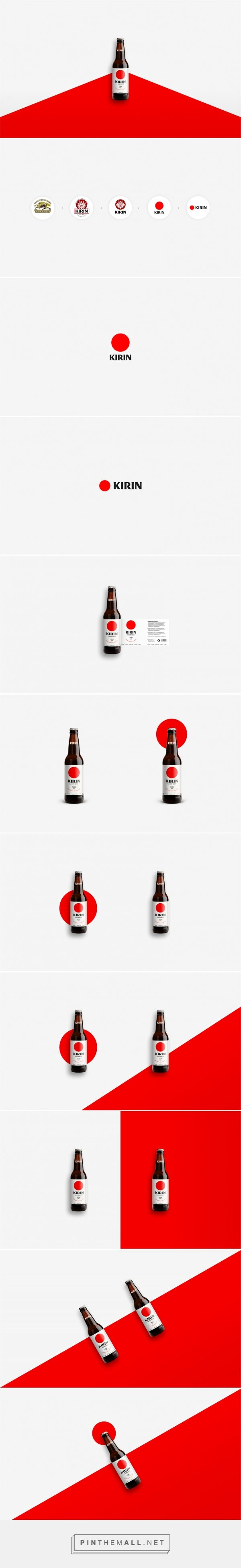 Concept of redesigning Kirin Beer by Radmir Volk GmbH (Russia) - http://www.packagingoftheworld.com/2016/07/kirin-beer-concept.html