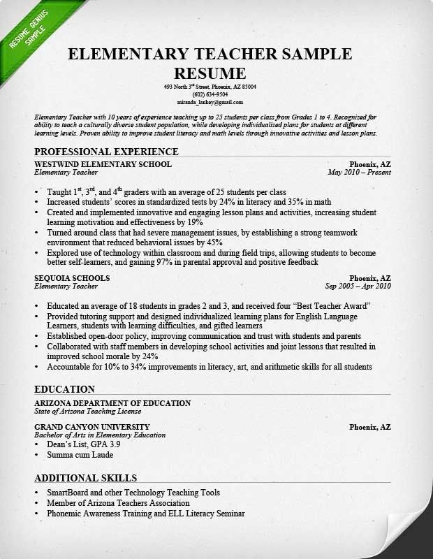 Cv Template Teacher Teacher Resume Template Teaching Resume