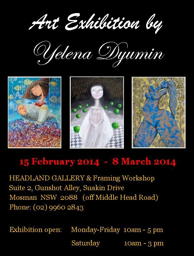 Art Exhibition 15 Feb 2014