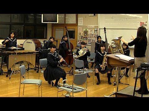 ▶ 部員8人、ちっちゃな強豪吹奏楽部 島根・大田三中 - YouTube
