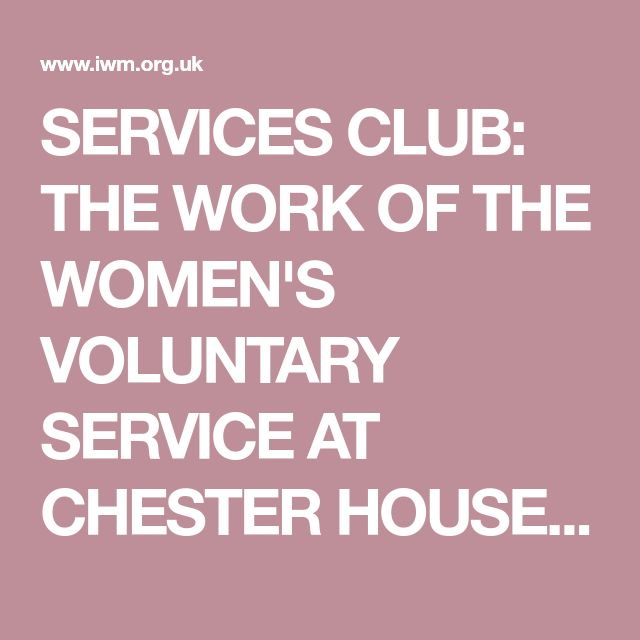 SERVICES CLUB: THE WORK OF THE WOMEN'S VOLUNTARY SERVICE AT CHESTER HOUSE, CLARENDON PLACE, LONDON, ENGLAND, 1943 | Imperial War Museums
