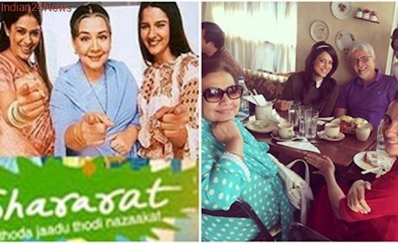 Shararat season two: Shruti Seth shares another pic teasing fans about the show's comeback