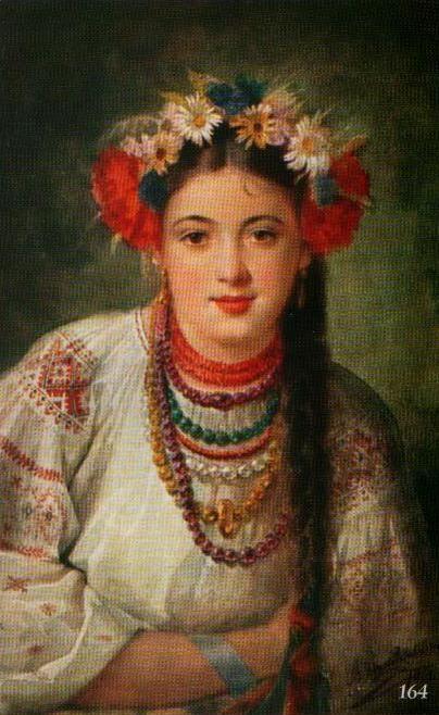 Ukrainian folk costume. Ізмайлович Владислав Матвійович. Українська дівчина.