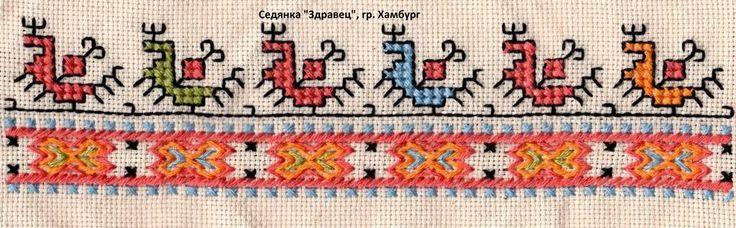 Sofia embroidery