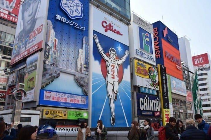 오사카 관광 완전 가이드. 구역 설명, 관광 스폿 40선, 음식, 이동 수단 등
