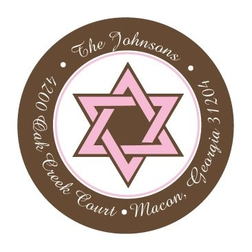 Pink And Brown Unity Round Envelope Seals