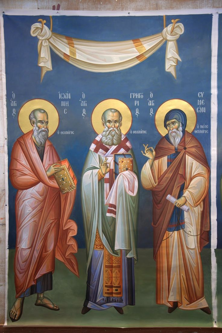 Full of Grace and Truth: St. John the Theologian