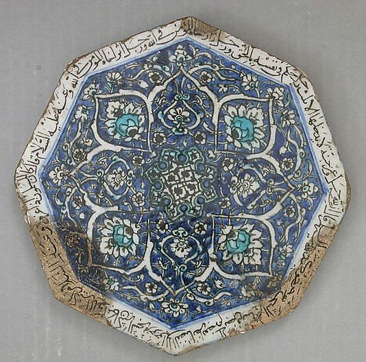 Octagonal Tile Object Name: Octagonal tile Date: 15th century or later Geography: Syria