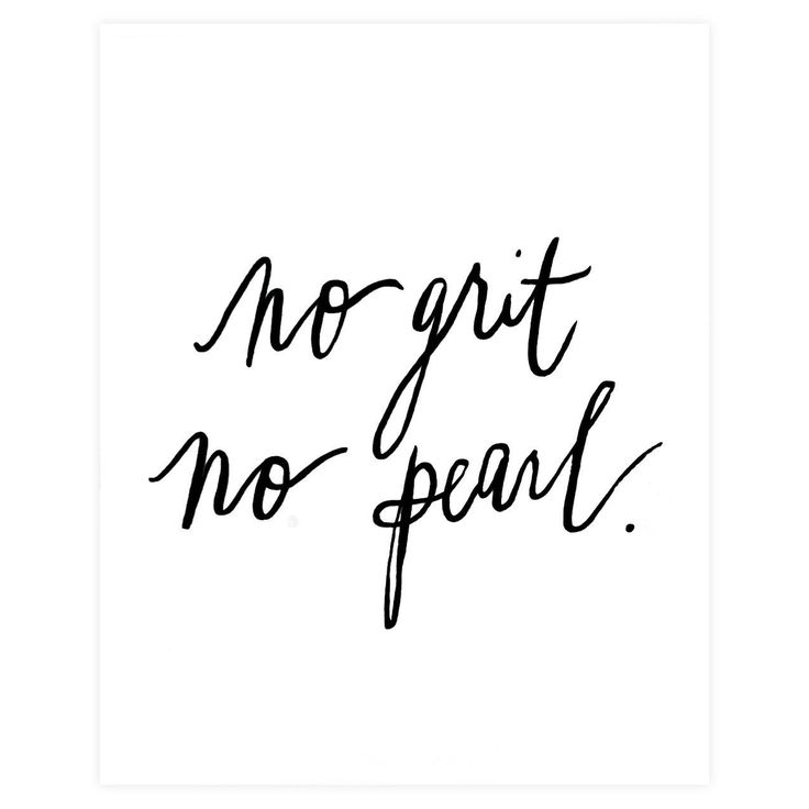 No grit no pearl print words quotations inspirational