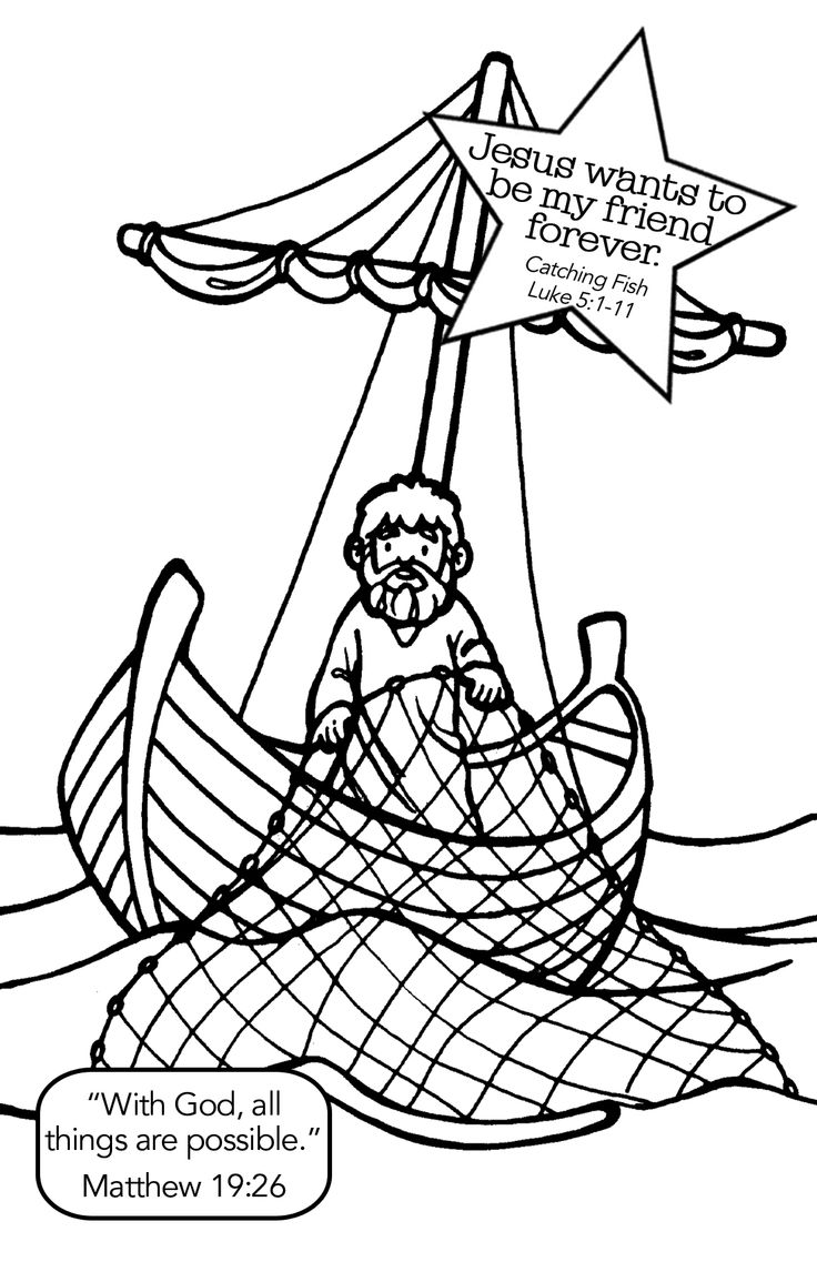luke 5 coloring pages - photo#7