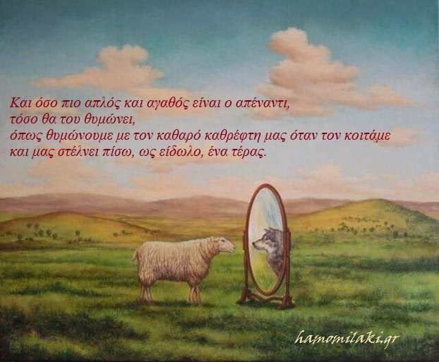 Τα Τετράδια της Αμπάς: Μάρω Βαμβουνάκη - «Μια μεγάλη καρδιά γεμίζει με ελ...