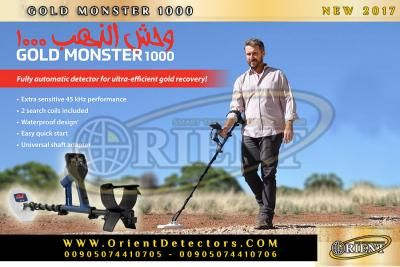 Gold Monster 1000 | Best Gold Nuggets Detector 2017 - •••> Free Classifieds Advertising, Free Classified  Ads, Free Business Advertising, Cheap Advertising