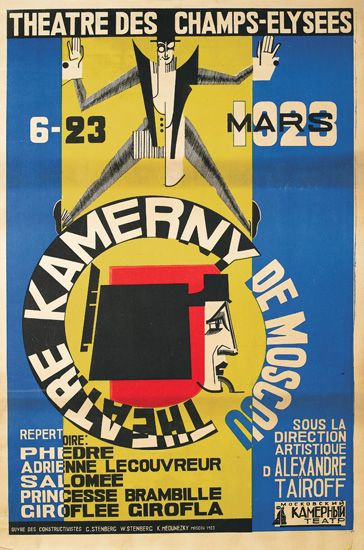 STENBERG BROTHERS (GEORGI 1900-1933, VLADIMIR 1899-1982) & K. MEDUENZKY THEATRE KAMERNY DE MOSCOU. 1923.  28 1/4x18 1/2 inches, 71x47 cm.