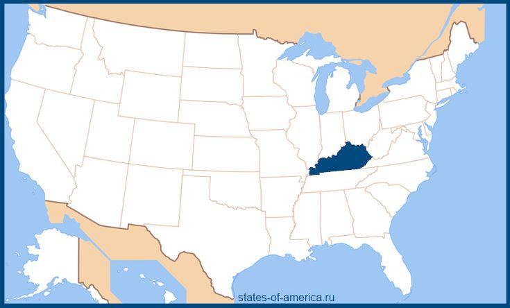 Штат Кентукки на карте США