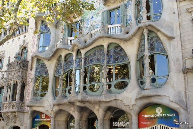 Photoblog yuri1812: Spain