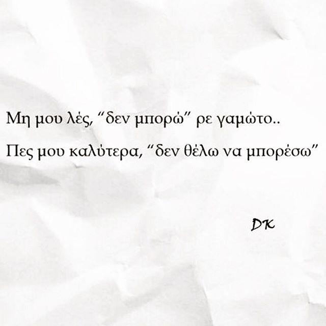 Μπέσα -