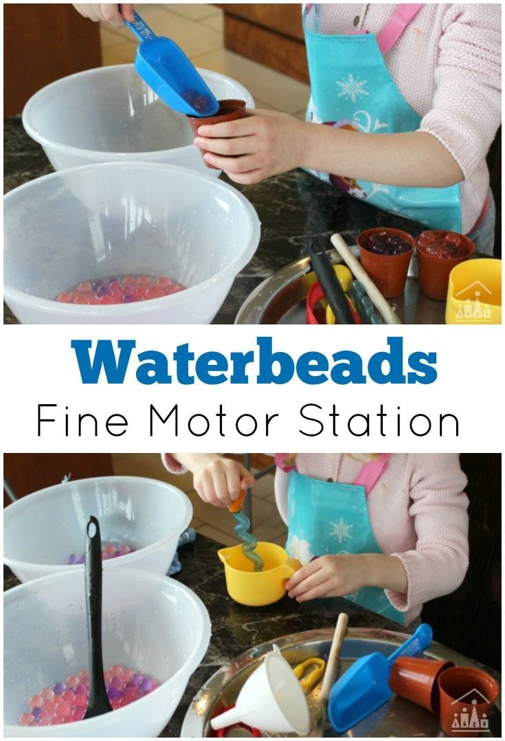 Waterbeads Fine Motor Station for kids. Soothe away tiredness and late afternoon frustrations with a simple set up Waterbeads Fine Motor Station. Water play is our go-to calm down activity. It is a quick set up and is always a winner.