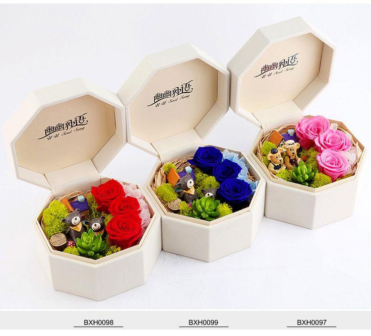 Красочные стекла вырос бессмертные цветочные ящики сохранившиеся цветок действительно провести день Святого Валентина Новый год подарок на день рождения, чтобы отправить девочек - глобальная станция Taobao