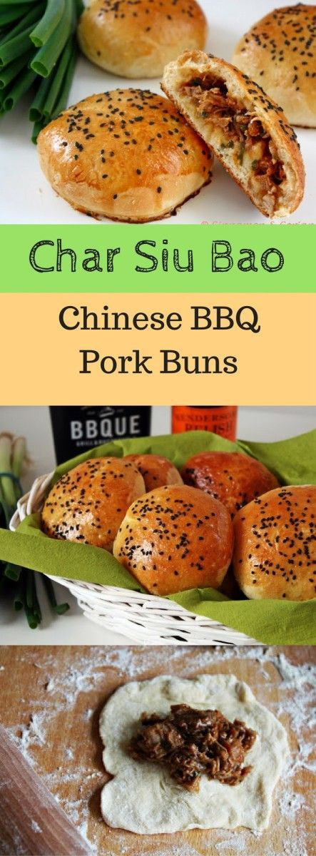 Baked Chinese BBQ Pork Buns (Char Siu Bao).  Try this baked version of the famous Chinese BBQ Pork Buns (Char Siu Bao)! Making them yourself is easier than you think and they make for a great hearty snack or picnic food.