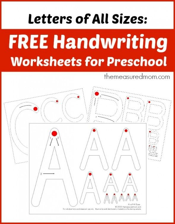 FREE handwriting worksheets for preschool: Letters of All Sizes!  Complete set of uppercase letters.