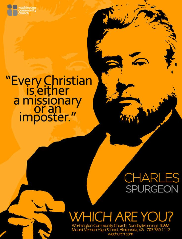 Missionary or Imposter?  Your actions define you.