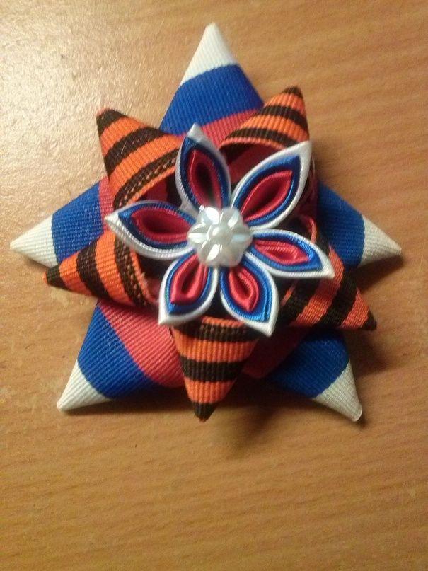 Ручная одежда Брошь-звезда украшение на 9 мая