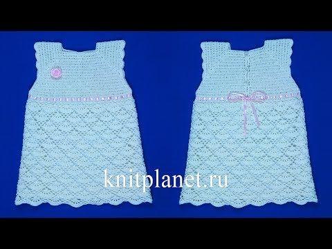 Летнее платье крючком для девочки и ажурный узор по кругу - YouTube