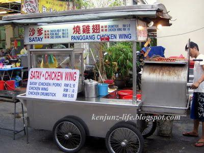 Grilled Chicken Wing and Pork Satay, New Lane Hawker Centre @ Lorong Baru, Penang