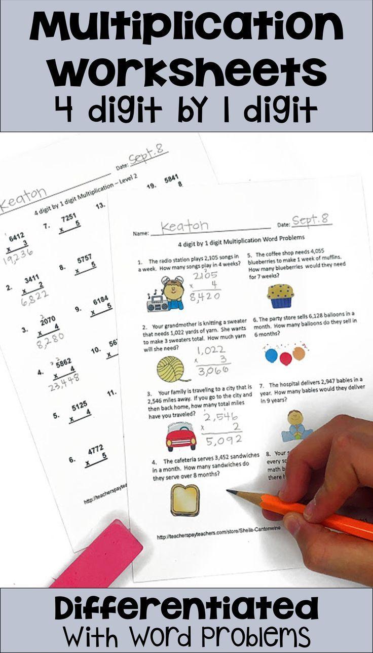 Multiplication Worksheets 4 Digit by 1 Digit (3 Levels