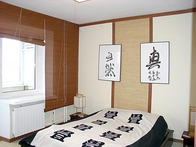 Сдается комната в 2-комнатной квартире, Каширское ш., 28К1
