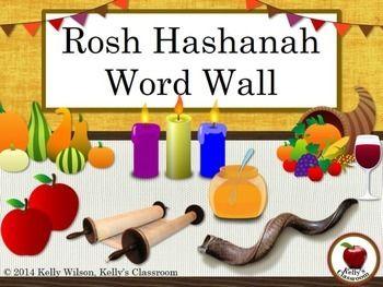 dates for rosh hashanah 2017